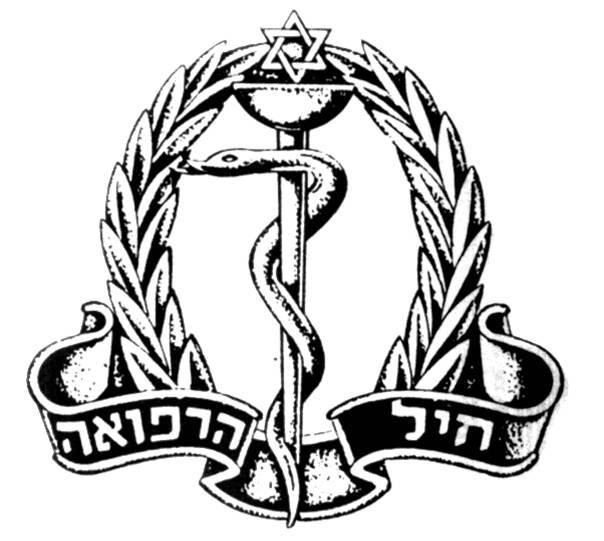 Image result for נחש הנחושת רפואה