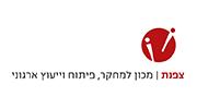 צפנת - מכון למחקר פיתוח וייעוץ אירגוני