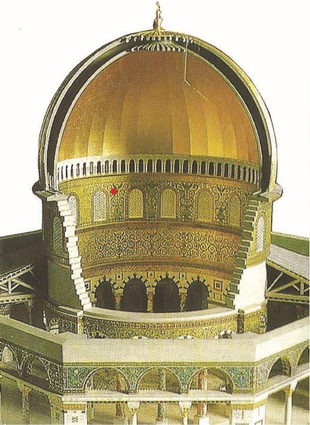 Dome Of The Rock Windows Jerusalem Design